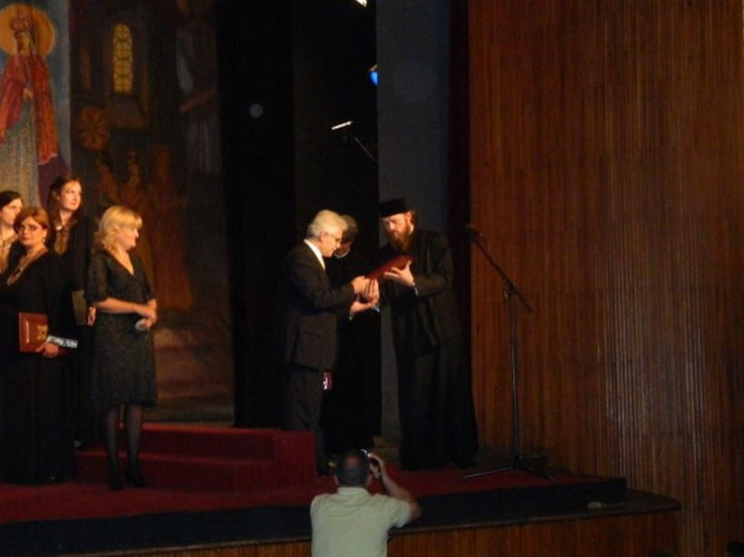 VValjevo Σερβία 2012 μὲ τὸν π. Branko Colic στὴ συναυλία