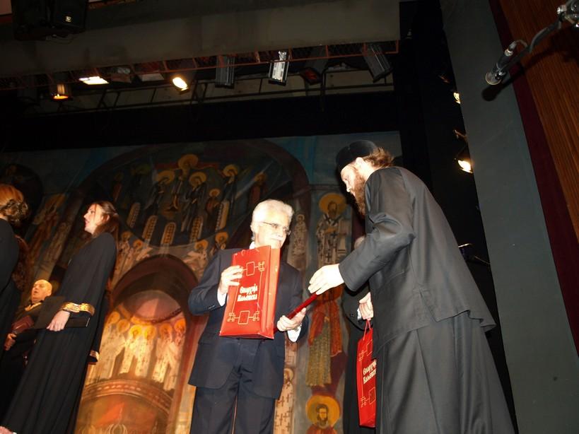Valjevo Σερβία 2012 μὲ τὸν π. Branko Colic στὴ συναυλία